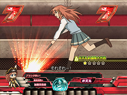 File:Fever - Cleaning.jpg