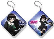 File:Merchandise - Chiaki Arm Pillow.jpg