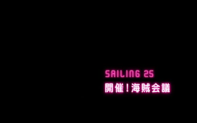 File:Sailing 25.png