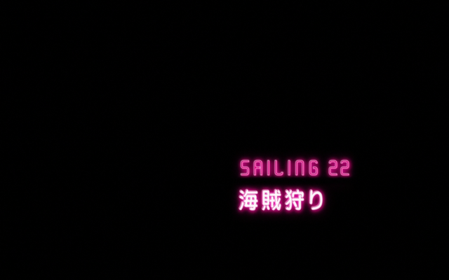 File:Sailing 22.png