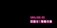 Sailing 23