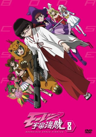 File:MP-JP-DVD08-Cover.png