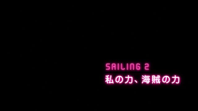 File:Sailing 02.png