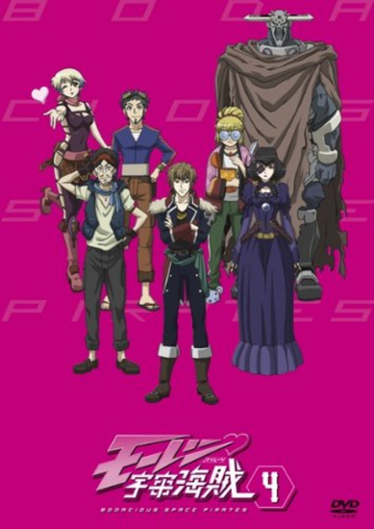 File:MP-JP-DVD04-Cover.png
