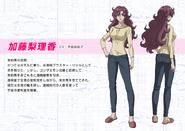 Ririka Kato - Movie Design