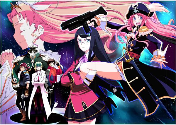 File:Miniskirt Pirates - Manga Promotional Image.jpg