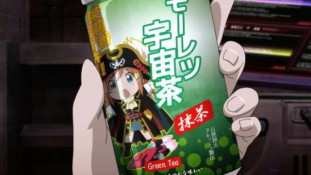 File:Fairy Jane - Bentenmaru Canned Drink.jpg