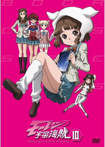 File:MP-JP-DVD10-Cover.png