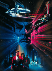 File:220px-003-the search for spock poster art.png