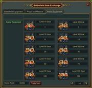 212px-Arena equipment01