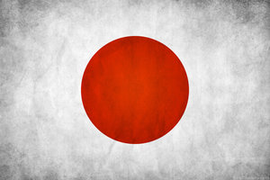 File:Japan grunge flag by think0-d1urafh.jpg