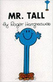 Mr-Tall-Cassette