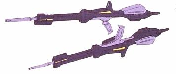 File:Prototype Z Rifle.jpg