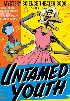 File:Untamed youth dvd.jpg