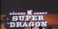 MST3K 504 - Secret Agent Super Dragon