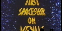 MST3K 211 - First Spaceship on Venus
