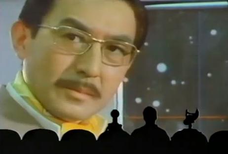 File:MST3k- Akihiko Hirata in Fugitive Alien.png