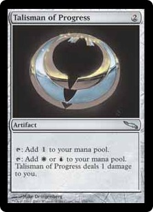 File:Talisman of Progress MRD.jpg