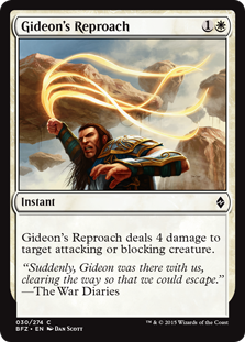 File:Gideon's Reproach BFZ.png