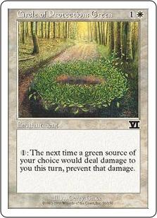 File:Circle of Protection Green 6E.jpg