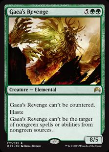 Gaea's Revenge ORI