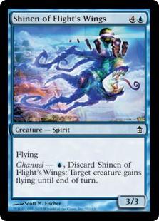 File:Shinen of Flight's Wings SOK.jpg