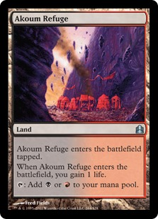 File:Akoum Refuge CMD.jpg