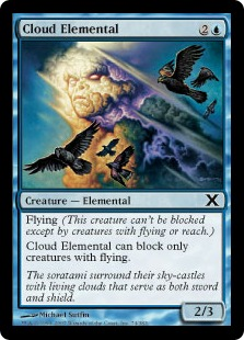 Cloud Elemental 10E
