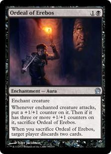 Ordeal of Erebos THS