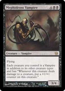 Mephidross Vampire 5DN