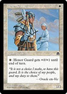 Honor Guard ST
