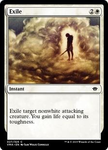 File:Exile.jpeg