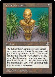 File:Grinning Totem MI.jpg