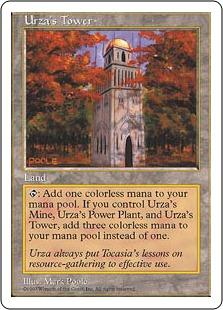 File:Urza's Tower 5E.jpg
