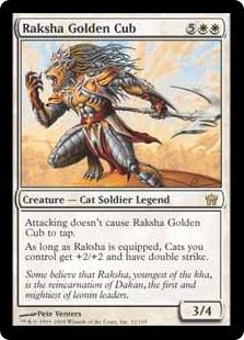 File:Raksha Golden Cub 5DN.jpg