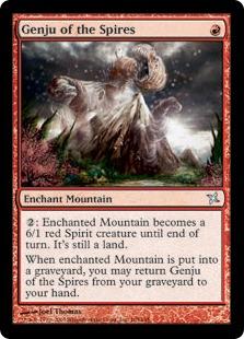 File:Genju of the Spires BOK.jpg