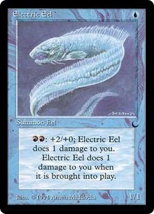 File:Electric Eel DK.jpg