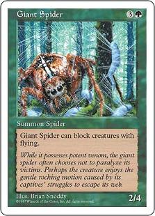 Giant Spider 5ED