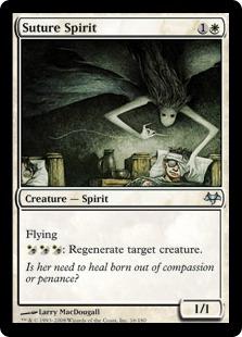 Suture Spirit EVE