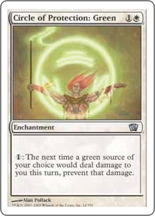 File:Circle of Protection Green 8ED.jpg