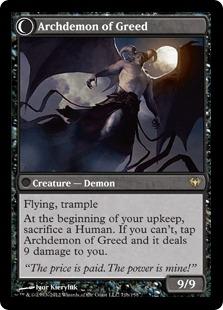 Archdemon of Greed DKA