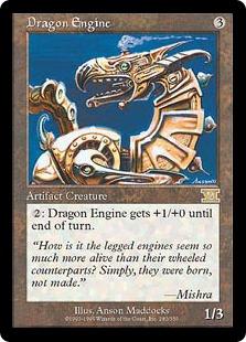 Dragon Engine MED