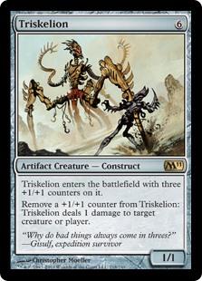 File:Triskelion M11.jpg