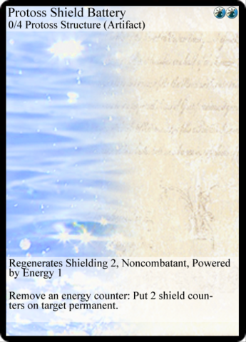 File:Protoss Shield Battery (TL).png