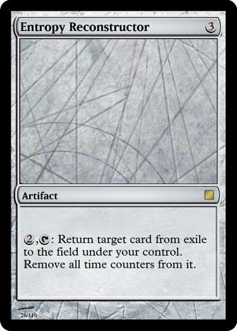 File:Entropy Reconstructor.png