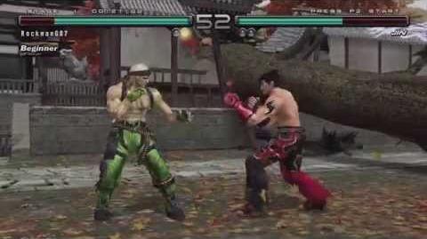 Tekken 5 Dark Resurrection - Bryan Furry Playthrough