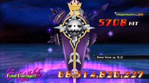 Mugen Souls Z ~ Level 1 Syrma, Cosmic Loveliness 126 Billion Damage