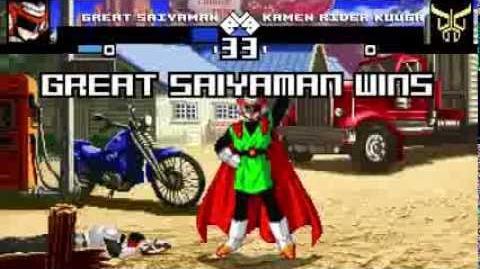 MUGEN Desert Justice - Great Saiyaman vs Kamen Rider Kuuga