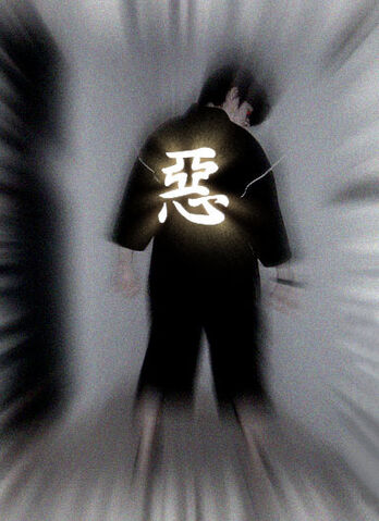 File:Choujin.jpg