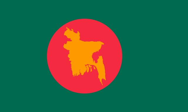 চিত্র:Logo.png